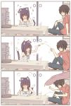 1boy 1girl 3koma :3 animal_ear_fluff animal_ears bangs bare_shoulders blush blush_stickers brown_hair cat_ears cat_girl cat_tail cat_teaser chair closed_mouth collarbone comic commentary_request cup dress drinking_straw eraser eyebrows_visible_through_hair flower fujisaki_yuu glasses hair_between_eyes hair_ornament hairclip holding indoors long_hair looking_at_another notebook open_mouth original paw_pose pencil pillow pout red_shirt shirt short_hair silent_comic sitting sleeveless sleeveless_dress sliding_doors smile star star-shaped_pupils symbol-shaped_pupils t-shirt table tail tail_raised wavy_mouth writing
