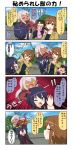 >_< 4girls 4koma ahoge anger_vein angry arm_grab black_hair blank_eyes blue_sky blush brown_eyes brown_hair butt_slap chibi closed_eyes coat comic commentary_request covering_eyes dark_skin giving_up_the_ghost grey_eyes hair_ornament hairclip hands_up highres japanese_clothes kimono long_hair long_sleeves multiple_girls musical_note one_eye_closed open_clothes open_coat open_mouth original pink_hair pink_kimono pointy_ears reiga_mieru school_uniform serafuku shiki_(yuureidoushi_(yuurei6214)) short_hair sitting sitting_on_head sitting_on_person sky slapping smile sweatdrop tail tail_wagging thought_bubble translation_request wall wide_sleeves yellow_eyes youkai yuureidoushi_(yuurei6214)