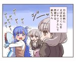 3girls asari_nanami black_ribbon blue_eyes blue_hair blush brown_eyes brown_jacket brown_skirt brown_vest collared_shirt comic fish_hair_ornament grey_hair hair_ornament hair_ribbon highres hisakawa_hayate hisakawa_nagi idolmaster idolmaster_cinderella_girls jacket juliet_sleeves long_hair long_sleeves multiple_girls object_hug open_mouth pizzasi profile puffy_sleeves ribbon shirt siblings sisters skirt stuffed_animal stuffed_fish stuffed_toy sweat translation_request trembling twins very_long_hair vest wavy_mouth white_shirt