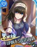 black_hair blue_eyes blush character_name dress idolmaster idolmaster_cinderella_girls long_hair sagisawa_fumika stars