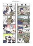 3girls 4koma ahoge bamboo_broom bamboo_shoot black_hair black_ribbon black_serafuku blonde_hair blue_eyes braid broom cat comic commentary_request detached_sleeves fingerless_gloves gloves hair_flaps hair_ornament hair_over_shoulder hair_ribbon hairclip highres japanese_clothes kantai_collection long_hair multiple_4koma multiple_girls nontraditional_miko outdoors pleated_skirt red_eyes red_neckwear remodel_(kantai_collection) ribbon scarf school_uniform seiran_(mousouchiku) serafuku shigure_(kantai_collection) short_hair single_braid skirt straight_hair translation_request white_scarf wide_sleeves yamashiro_(kantai_collection) yuudachi_(kantai_collection)