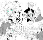 1boy 3girls absurdres ahoge artoria_pendragon_(all) black_jacket black_shorts blue_eyes braid chaldea_uniform closed_eyes comic commentary_request fate/apocrypha fate/grand_order fate_(series) french_braid fujimaru_ritsuka_(female) gawain_(fate/extra) grabbing hair_bun highres isaka jacket kiss mordred_(fate) mordred_(fate)_(all) mother_and_daughter multiple_girls one_side_up outstretched_arms ponytail shirt shorts side_ponytail sidelocks sitting smile socks spot_color t-shirt translation_request younger