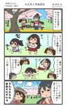 4girls 4koma =_= ? akagi_(kantai_collection) bench black_hair blue_hakama brown_hair cherry_blossoms clouds comic commentary_request day exercise hakama highres houshou_(kantai_collection) japanese_clothes kaga_(kantai_collection) kantai_collection long_hair megahiyo multiple_girls outdoors red_hakama ryuujou_(kantai_collection) sitting solid_oval_eyes stretch tasuki translation_request tree visor_cap younger
