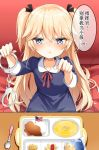 1girl american_flag blonde_hair blue_eyes blush casual chinese collarbone copiz cuffs food girls_frontline hair_ornament handcuffs highres long_hair looking_at_viewer pointing pointing_at_viewer pout rice sitting solo_focus spoon super_shorty_(girls_frontline) table tears translation_request twintails