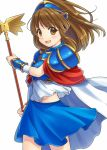 1girl :d arle_nadja arm_guards bangs blue_armor blue_skirt breastplate brown_eyes brown_hair cape cowboy_shot eyebrows_visible_through_hair holding holding_staff legs_apart madou_monogatari moriya_ako open_mouth pauldrons ponytail puyopuyo sidelocks simple_background skirt smile solo staff white_background wide_ponytail