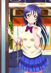 1girl absurdres bag bangs blue_hair blush bow bowtie commentary_request cowboy_shot hair_between_eyes highres index_finger_raised isami_don long_hair looking_at_viewer love_live! love_live!_school_idol_project otonokizaka_school_uniform parted_lips plaid plaid_skirt pleated_skirt pointing pointing_up red_neckwear school_bag school_uniform shirt short_sleeves skirt smile solo sonoda_umi standing striped striped_neckwear vest white_shirt yellow_eyes