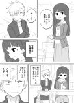 1boy 1girl :d aki_poi bag bangs cellphone chair closed_mouth collarbone comic commentary_request crossed_arms desk eyebrows_visible_through_hair gakuran greyscale highres holding holding_cellphone holding_phone indoors jacket long_hair long_sleeves monochrome neck_ribbon on_chair open_clothes open_jacket open_mouth original phone ribbon sailor_collar school_bag school_chair school_desk school_uniform serafuku shirt sitting skirt smile spread_legs sweat translation_request very_long_hair