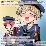 2girls ^_^ ^o^ alcohol beer beer_bottle black_dress black_headwear black_sailor_collar blonde_hair blush brown_eyes closed_eyes closed_eyes colored_pencil_(medium) commentary_request dated dress drunk eyebrows_visible_through_hair hat holding kantai_collection kirisawa_juuzou long_sleeves multiple_girls numbered open_mouth redhead sailor_collar sailor_dress sailor_hat short_hair smile traditional_media translation_request twitter_username z1_leberecht_maass_(kantai_collection) z3_max_schultz_(kantai_collection)