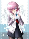 1girl :d black_dress black_legwear blue_eyes cimeri cowboy_shot dress fate/grand_order fate_(series) glasses grey_jacket hair_over_one_eye heart hood hood_down hooded_jacket jacket long_sleeves looking_at_viewer mash_kyrielight open_clothes open_jacket open_mouth pantyhose pink_hair pleated_dress print_neckwear red_neckwear shiny shiny_clothes shiny_hair short_dress short_hair sleeveless_jacket smile solo standing thigh_gap unzipped white_jacket