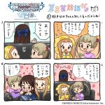 4koma comic highres ichihara_nina idolmaster idolmaster_cinderella_girls idolmaster_cinderella_girls_u149 image_sample tachibana_arisu twitter_sample yabai_(artist) yokoyama_chika