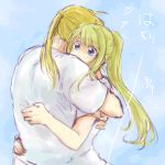 1boy 1girl bangs blonde_hair blue_eyes dated edward_elric expressionless eyebrows_visible_through_hair facing_away floating_hair fullmetal_alchemist hand_on_another's_back hand_on_another's_hip heart hug long_hair looking_away number ponytail shirt short_sleeves translation_request tsukuda0310 white_shirt wide-eyed winry_rockbell