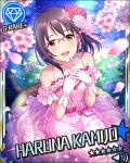black_hair blush brown_eyes character_name dress glasses idolmaster idolmaster_cinderella_girls kamijo_haruna short_hair smile spring stars