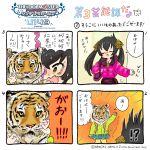 4koma comic highres ichihara_nina idolmaster idolmaster_cinderella_girls idolmaster_cinderella_girls_u149 matoba_risa yabai_(artist)