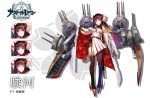 1girl aiguillette arm_up azur_lane bangs belt black_gloves brown_hair brown_legwear brown_skirt cannon character_name closed_eyes closed_mouth coat epaulettes expressionless expressions eyebrows_visible_through_hair flower full_body garter_straps gloves hair_flower hair_ornament horns jacket_on_shoulders katana long_hair long_sleeves military military_coat military_uniform multicolored_hair official_art open_clothes open_coat pencil_skirt purple_hair red_flower rigging rudder_footwear sheath shoes sidelocks single_leg_pantyhose single_thighhigh skirt smile solo suruga_(azur_lane) sword thigh-highs turret uniform violet_eyes weapon white_coat