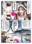 /\/\/\ 3girls ? black_hair blue_eyes brown_eyes comic commentary_request covering_head cowering earmuffs enemy_aircraft_(kantai_collection) fishing_rod flat_cap fur_trim hat hibiki_(kantai_collection) high_ponytail horns kantai_collection mittens multi-tied_hair multiple_girls nisshin_(kantai_collection) northern_ocean_hime ouno_(nounai_disintegration) pale_skin red_eyes shinkaisei-kan sidelocks silver_hair speech_bubble spoken_question_mark suikan sweatdrop swordfish torn_clothes translation_request vest wavy_mouth white_hair yellow_eyes