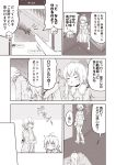 3girls ahoge blush bow braid cat cellphone chibi chibi_inset closed_eyes coffee_table comic commentary_request couch door fate/apocrypha fate/grand_order fate_(series) fujimaru_ritsuka_(male) hair_bow hand_on_own_cheek holding holding_phone hood hood_down hoodie jeanne_d'arc_(alter)_(fate) jeanne_d'arc_(fate)_(all) jeanne_d'arc_alter_santa_lily kouji_(campus_life) leg_warmers long_hair long_sleeves monochrome multiple_girls nightgown open_mouth opening_door phone pointing short_hair shorts skirt slippers smartphone smile standing surprised table translation_request