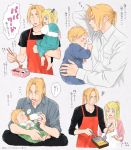 2boys 2girls :d apron baby baby_bottle barefoot black_shirt blonde_hair blue_eyes blue_ribbon blush bottle brother_and_sister carrying child chopsticks clenched_hand closed_eyes d: dress dress_shirt edward_elric eyebrows_visible_through_hair family father_and_daughter father_and_son feeding fingernails food frying_pan fullmetal_alchemist grey_background hair_ribbon hanayama_(inunekokawaii) happy jewelry legs_crossed long_hair long_sleeves looking_at_another lying mother_and_daughter mother_and_son multiple_boys multiple_girls nervous obentou onigiri open_mouth pointing ponytail pregnant profile ribbon ring sailor_collar shirt siblings simple_background sitting sleeping smile spatula speech_bubble squiggle teeth translation_request upper_body upper_teeth wedding_ring white_dress white_shirt winry_rockbell yellow_eyes