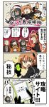 1boy 4koma 5girls :o ;d ^_^ asaya_minoru black_gloves black_hair black_jacket black_scrunchie breasts brown_hair brown_kimono cellphone character_request cleavage closed_eyes closed_eyes comic commentary_request crop_top dark_skin egyptian egyptian_clothes fate/extra fate/extra_ccc fate/grand_order fate_(series) flower flying_sweatdrops fujimaru_ritsuka_(female) gloves grey_hair hair_flower hair_ornament hair_scrunchie hands_on_own_face hands_up holding holding_cellphone holding_phone holding_staff jacket japanese_clothes katana kimono lantern large_breasts long_hair mata_hari_(fate/grand_order) midriff multiple_girls navel old_man one_eye_closed one_side_up open_mouth phone polar_chaldea_uniform profile puffy_short_sleeves puffy_sleeves purple_hair red_flower red_rose rose scheherazade_(fate/grand_order) scrunchie sesshouin_kiara short_sleeves smile sparkle staff sweat sword translation_request trembling uniform v-shaped_eyebrows very_long_hair weapon yagyuu_munenori_(fate/grand_order)