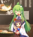 2girls ahoge autumn_leaves bangs blue_skirt blurry blurry_background blush closed_eyes commentary_request detached_sleeves feeding food food_request frog_hair_ornament gradient_eyes green_hair hair_ornament hair_tubes happy highres indoors kochiya_sanae layered_clothing long_hair long_skirt maroon_skirt mirror multicolored multicolored_eyes multiple_girls open_mouth purple_hair red_eyes red_shirt shirt short_hair sitting sitting_on_lap sitting_on_person size_difference skirt sleeveless sleeveless_shirt smile snake_hair_ornament table tatuhiro touhou very_long_hair white_shirt wide_sleeves yasaka_kanako yellow_eyes younger