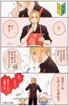 +++ 1girl 2boys 4koma :d :p ? age_difference apron bangs black_border black_shirt blonde_hair blue_eyes blue_shirt border brother_and_sister child close-up comic directional_arrow edward_elric expressionless face facing_away father_and_daughter father_and_son fingernails frown fullmetal_alchemist grey_background hanayama_(inunekokawaii) hands ladle multiple_boys nervous open_mouth pink_shirt polka_dot polka_dot_background ponytail pot profile shirt siblings simple_background sleeves_rolled_up smile speech_bubble steam sweatdrop thought_bubble tongue tongue_out translation_request twintails upper_body v-shaped_eyebrows winry_rockbell