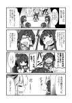6+girls chair chibi comic crest eyepatch gambier_bay_(kantai_collection) glasses greyscale headgear ichimi johnston_(kantai_collection) kantai_collection long_hair monochrome multiple_girls multiple_persona open_mouth ponytail samuel_b._roberts_(kantai_collection) scared table tears translation_request wavy_mouth yamato_(kantai_collection)