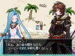 ahoge beach granblue_fantasy lyria_(granblue_fantasy) nandemo3f palm_tree pixel_art sandalphon_(granblue_fantasy) translation_request tree