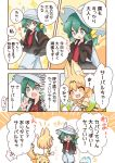 2girls animal_ears backpack bag black_eyes black_gloves black_hair blonde_hair comic gloves green_hair hair_between_eyes hat_feather helmet jacket kaban_(kemono_friends) kemono_friends life_neko72 lucky_beast_(kemono_friends) multiple_girls open_mouth pith_helmet red_shirt serval_(kemono_friends) serval_ears serval_print serval_tail shirt short_hair shorts striped_tail tail translation_request wavy_hair