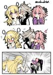 1girl 2boys astolfo_(fate) black_ribbon blonde_hair blush braid closed_eyes comic commentary_request eyebrows_visible_through_hair fate/apocrypha fate_(series) grey_hair hair_between_eyes hair_ribbon haoro heart jeanne_d'arc_(fate) jeanne_d'arc_(fate)_(all) long_braid long_hair multiple_boys pink_hair ribbon sieg_(fate/apocrypha) silent_comic single_braid skirt violet_eyes white_background yaoi