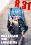 1girl 2017 adjusting_eyewear against_wall anniversary black_legwear blue_eyes blue_hair blue_nails bracelet choker collarbone commentary_request concrete cowboy_shot dated dress glitter hatsune_miku highres jacket jewelry leaning_forward leather leather_jacket lipstick long_hair makeup nail_polish pantyhose pendant pins pio_(doragonheart) short_dress signature silver-framed_eyewear silver_dress solo sunglasses twintails vocaloid