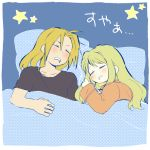 1boy 1girl bed bed_sheet black_shirt blonde_hair blush border clenched_hand closed_eyes drooling edward_elric eyebrows_visible_through_hair fullmetal_alchemist long_hair long_sleeves open_mouth orange_shirt pillow polka_dot shirt short_sleeves sleeping star translation_request tsukuda0310 white_border winry_rockbell