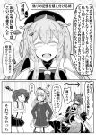 absurdres amatsukaze_(kantai_collection) comic dress eyepatch garter_straps greyscale hair_flaps hair_ornament hair_ribbon hair_tubes harusame_(kantai_collection) headgear highres kantai_collection long_hair monochrome multiple_girls murasame_(kantai_collection) neckerchief noyomidx remodel_(kantai_collection) ribbon ryuujou_(kantai_collection) sailor_dress school_uniform serafuku short_dress short_hair tenryuu_(kantai_collection) translation_request twintails two_side_up visor_cap windsock