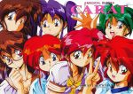6+girls 90s absurdres blue_eyes breasts brown-framed_eyewear brown_eyes brown_hair chip-chan_kick! cleavage copyright_name eyebrows_visible_through_hair green_hair highres hirohiko_yanagi looking_at_viewer multiple_girls neckerchief official_art open_mouth parted_lips purple_hair red_eyes redhead scan school_uniform serafuku short_sleeves smile twintails v waving