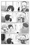 4girls 4koma atago_(kantai_collection) comic fujinami_(kantai_collection) greyscale hamanami_(kantai_collection) highres kantai_collection monochrome multiple_girls yukichi_(sukiyaki39)