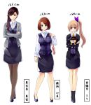 3girls bag bangs black_jacket black_legwear blue_eyes breasts brown_hair brown_legwear collared_shirt eyebrows_visible_through_hair full_body grey_jacket hair_over_shoulder hair_ribbon handbag high_heels highres holding holding_stuffed_animal jacket large_breasts looking_at_viewer multiple_girls office_lady original pantyhose plaid plaid_vest purple_ribbon ribbon riochan shirt short_hair side_ponytail simple_background skirt socks striped striped_legwear stuffed_animal stuffed_toy swept_bangs uniform vest violet_eyes white_background white_shirt yellow_eyes yellow_neckwear
