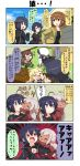 4koma 6+girls ahoge animal_ears arms_up black_hair blonde_hair blue_sky brown_eyes brown_hair chibi closed_eyes coat coffee_table comic commentary_request cost danyotsuba_(yuureidoushi_(yuurei6214)) dark_skin eyebrows_visible_through_hair food food_on_face fox_ears fox_tail fur_collar ghost_tail grey_eyes hair_between_eyes hair_ornament hairclip head_hug highres holding holding_food kerchief long_hair long_sleeves monme_(yuureidoushi_(yuurei6214)) multiple_girls multiple_tails musical_note neckerchief open_clothes open_coat open_mouth original outstretched_arms pink_hair pointy_ears raccoon_ears raccoon_tail reiga_mieru school_uniform serafuku shaded_face sidelocks sitting sky smile standing surprised sweet_potato table tail tatami tenko_(yuureidoushi_(yuurei6214)) translation_request ukino_youko wide_sleeves youkai yuureidoushi_(yuurei6214)
