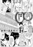 3boys admiral_(kantai_collection) bag belt clenched_hand formal glasses highres hisamura_natsuki hood hoodie jacket kantai_collection multiple_boys munmu-san old_man suit thumbs_up translation_request