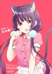 1girl animal_ear_fluff animal_ears apron bangs blend_s blunt_bangs cat_ears cat_tail character_name dated hair_ornament happy_birthday highres long_hair looking_at_viewer low_twintails open_mouth pink_shirt red_background sakuranomiya_maika shirt short_sleeves smile solo stile_uniform tail twintails very_long_hair violet_eyes waitress yasaka_(astray_l)