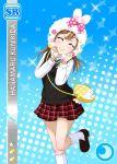 blush brown_hair character_name closed_eyes dress kunikida_hanamaru love_live!_school_idol_festival love_live!_sunshine!! short_hair smile