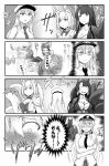3girls akagi_(azur_lane) animal_ears azur_lane bangs belt black_belt black_neckwear blunt_bangs blush breasts cleavage closed_mouth comic commentary_request cowboy_shot crossed_arms enterprise_(azur_lane) eyebrows_visible_through_hair eyeliner eyeshadow fox_ears fox_girl fox_tail greyscale hair_between_eyes hakama_skirt hat highres japanese_clothes kaga_(azur_lane) kimono long_hair long_sleeves looking_down looking_to_the_side makeup military miniskirt monochrome multiple_girls multiple_tails open_mouth outside_border peaked_cap saliva shirt skirt sleeveless sleeveless_shirt standing steed_(steed_enterprise) tail translation_request trembling underbust wavy_mouth wide_sleeves