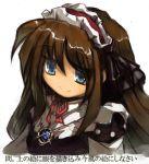 bob_(biyonbiyon) brown_hair long_hair maid shaman_king smile