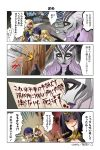 0_0 4koma alfonse_(fire_emblem) arrow bangs black_eyes black_hair blonde_hair blunt_bangs brother_and_sister comic fingernails fire_emblem fire_emblem:_kakusei fire_emblem_heroes grey_skin hair_in_mouth hel_(fire_emblem) highres holding itagaki_hako multiple_girls nail_polish nintendo official_art open_mouth orb purple_nails shaded_face sharena sharp_fingernails siblings summoner_(fire_emblem_heroes) tharja throwing thumbs_up translation_request tree voodoo_doll yellow_eyes