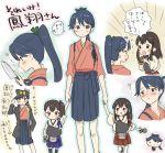 akagi_(kantai_collection) bai_lao_shu banchou blue_hair blue_hakama brown_hair hakama hakama_skirt high_ponytail houshou_(kantai_collection) japanese_clothes jojo_no_kimyou_na_bouken kaga_(kantai_collection) kantai_collection kimono knife kujira_naoto kuujou_joutarou_(cosplay) long_hair multiple_girls muneate pink_kimono ponytail side_ponytail straight_hair tasuki translation_request younger