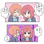 2girls 2koma ^_^ blazer blue_neckwear bow bowtie cellphone closed_eyes closed_eyes comic commentary_request flying_sweatdrops holding holding_phone hoshizora_rin jacket love_live! love_live!_school_idol_project multiple_girls nanaji_(7ymf) nishikino_maki open_mouth orange_hair otonokizaka_school_uniform outline phone pink_background purple_background redhead school_uniform short_hair smartphone translation_request violet_eyes white_outline