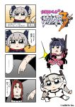 ... /\/\/\ 4girls 4koma :< absurdres ahoge armor arms_up artist_name bangs battlesuit bkub blue_bow blue_eyes blue_jacket blunt_bangs blush bodysuit bow braid breasts bronya_zaychik_(valkyrie_chariot) bustier choker cleavage_cutout clenched_hands comic copyright_name disembodied_limb dot_nose drill_hair dual_wielding eyebrows_visible_through_hair frown gloves grey_eyes gun hair_bow hair_ornament hair_scrunchie hairband handgun highres holding holding_gun holding_sword holding_weapon honkai_(series) honkai_impact_3 jacket kiana_kaslana kiana_kaslana_(white_comet) long_hair military_jacket mole mole_on_breast multiple_girls murata_himeko murata_himeko_(battle_storm) one_side_up open_mouth orange_scrunchie pointing purple_hair raiden_mei raiden_mei_(crimson_impulse) redhead scrunchie side_braid sidelocks silver_hair speech_bubble spoken_ellipsis standing sweat sweatdrop sword talking thigh-highs translation_request trembling twin_braids twin_drills two-tone_background v-shaped_eyebrows watermark weapon white_bodysuit yellow_eyes