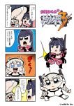 >_< /\/\/\ 2girls 4koma :d absurdres ahoge arms_up artist_name bangs battlesuit bkub blue_eyes blunt_bangs blush bodysuit braid cleavage_cutout closed_eyes comic constricted_pupils copyright_name crossed_arms disembodied_limb dual_wielding emphasis_lines eyebrows_visible_through_hair flying_sweatdrops frown gun hair_between_eyes hair_ornament hair_scrunchie handgun hands_on_own_face highres holding holding_gun holding_sword holding_weapon honkai_(series) honkai_impact_3 kiana_kaslana kiana_kaslana_(white_comet) long_hair motion_lines multiple_girls murata_himeko murata_himeko_(battle_storm) musical_note notice_lines open_mouth orange_scrunchie panties purple_hair scrunchie shouting side_braid sidelocks silver_hair simple_background smile speech_bubble standing sweat sweatdrop sword talking thigh-highs translation_request twin_braids underwear upper_teeth upskirt v-shaped_eyebrows watermark weapon white_bodysuit