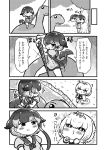 /\/\/\ 2girls =3 afterimage anteater_ears anteater_tail blowhole bow bowtie center_frills choker clenched_hands comic dress embarrassed eyebrows_visible_through_hair fur_collar greyscale hair_bow highres kemono_friends kemono_friends_pavilion kotobuki_(tiny_life) monochrome multiple_girls narwhal_(kemono_friends) narwhal_tail neckerchief playground_equipment_(kemono_friends_pavilion) pleated_dress polearm pose puffy_short_sleeves puffy_sleeves sailor_collar sailor_dress short_hair short_hair_with_long_locks short_sleeves silky_anteater_(kemono_friends) spear translation_request weapon