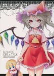 1girl aozora_market ascot blonde_hair comic cover cover_page doll doujin_cover flandre_scarlet frills hat highres long_hair mob_cap orange_eyes scan short_sleeves side_ponytail skirt touhou vest wings