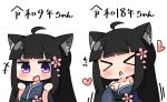 >_< +++ 1girl :< :d ahoge animal_ear_fluff animal_ears bangs bare_shoulders black_hair blue_kimono blunt_bangs blush breasts cat_ears check_translation chibi cleavage closed_eyes collarbone commentary eyebrows_visible_through_hair floral_print flower hair_flower hair_ornament hana_kazari hand_up heart japanese_clothes kimono long_hair long_sleeves medium_breasts multiple_views obi off_shoulder open_mouth original parted_lips personification pink_flower plum_blossoms print_kimono reiwa sash sidelocks simple_background smile translation_request triangle_mouth very_long_hair violet_eyes white_background wide_sleeves