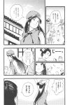 1girl absurdres architecture beret braid chinese_clothes comic crowd east_asian_architecture gloves greyscale hat highres hong_meiling human_village_(touhou) japanese_clothes kamiyama_aya kimono long_hair long_sleeves monochrome neck_ribbon ribbon scan star_hat_ornament tabard touhou translation_request twin_braids