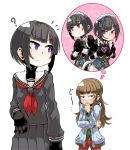 2girls ? ayame_(0419) bangs black_gloves black_hair blunt_bangs blush bob_cut bow bowtie brown_hair cardigan commentary_request expressionless eyebrows eyebrows_visible_through_hair gloves hair_bow hair_bun heart heart_hands idolmaster idolmaster_cinderella_girls imagining kamiya_nao long_hair long_sleeves looking_at_another looking_back maid maid_headdress multiple_girls neckerchief nose_blush open_cardigan open_clothes parted_lips pleated_skirt red_eyes red_neckwear sailor_collar school_uniform serafuku shirayuki_chiyo short_hair simple_background skirt smile sparkle sweatdrop thick_eyebrows thought_bubble violet_eyes white_background